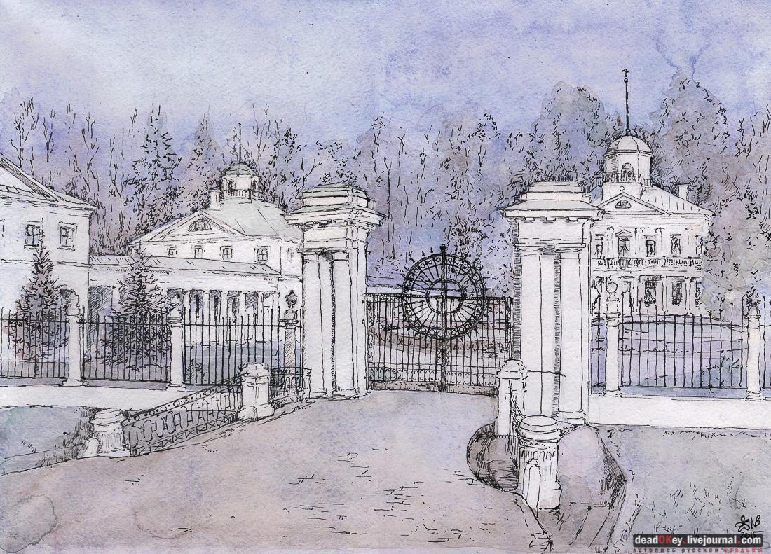 картина Усадьба Середниково, автор Наиля Бутусова