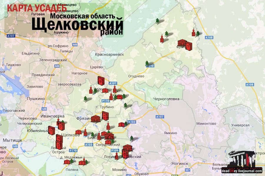 Летопись Русской Усадьбы - Карта усадеб. Московская область ...