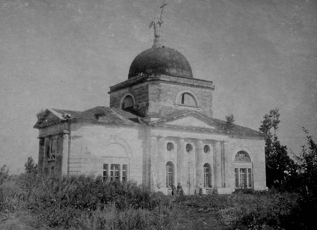 усадьба Аксиньино, Тульская область, Веневский район