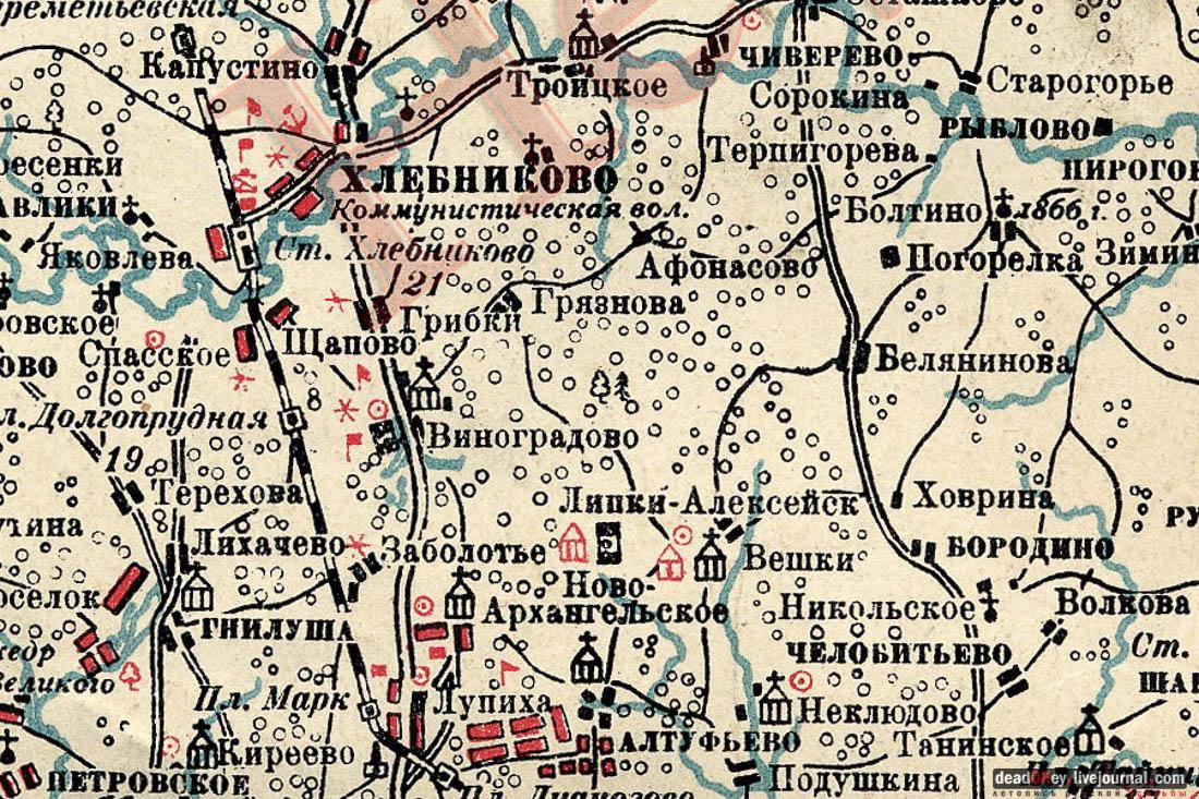 усадьба Алтуфьево