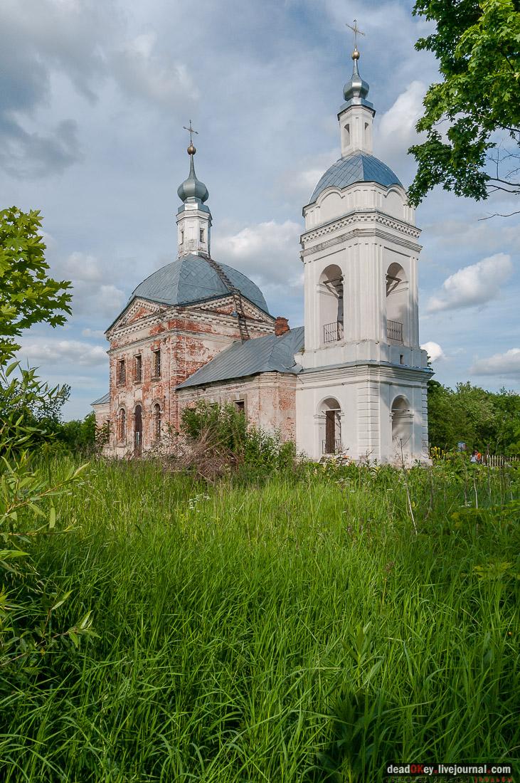 Усадьба Богородское-Кишкино