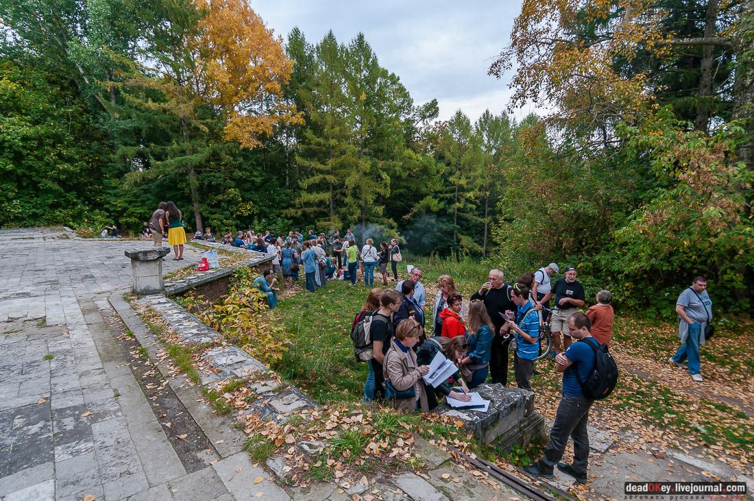 усадьба Быково. Встреча волонтеров 20 сентября 2015 года