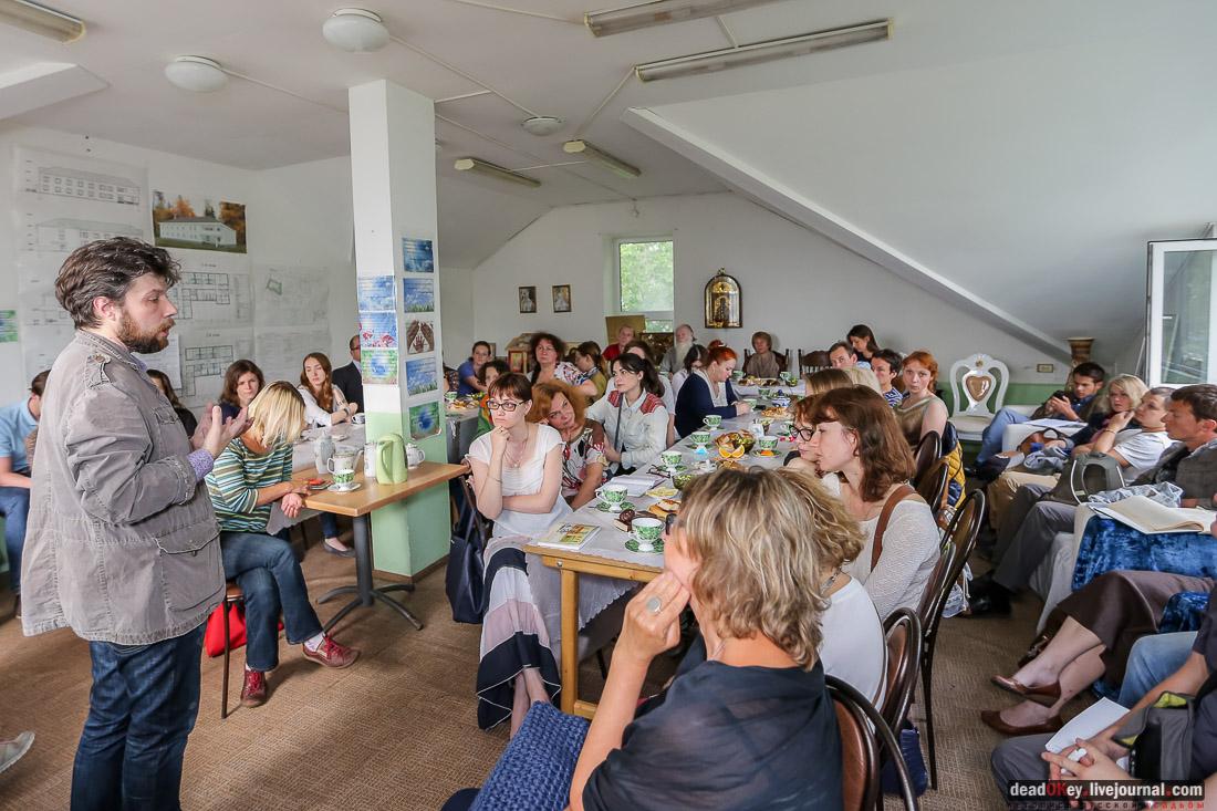 усадьба Быково, пресс-релиз встречи волонтеров