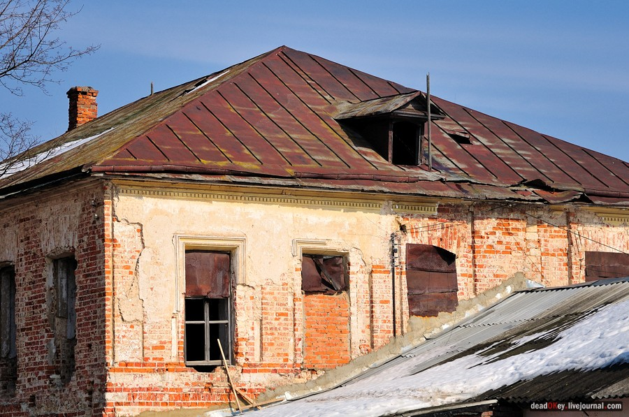 усадьба Даниловское