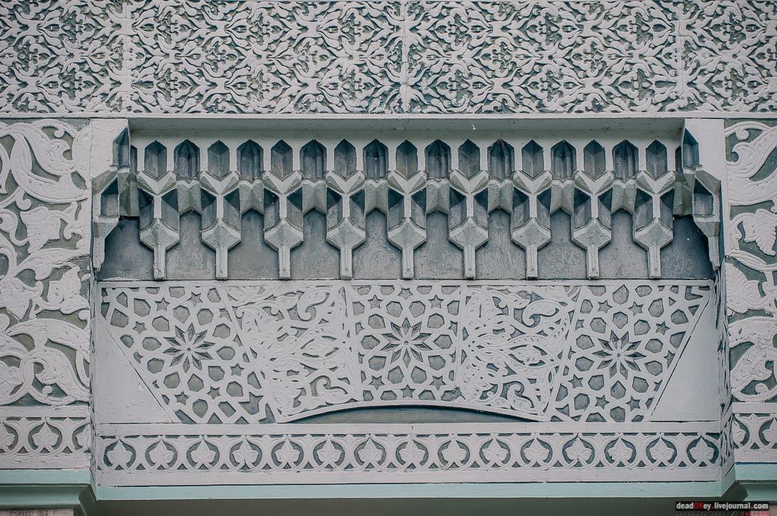 усадьба дворец Дюльбер великого князя Петра Николаевича