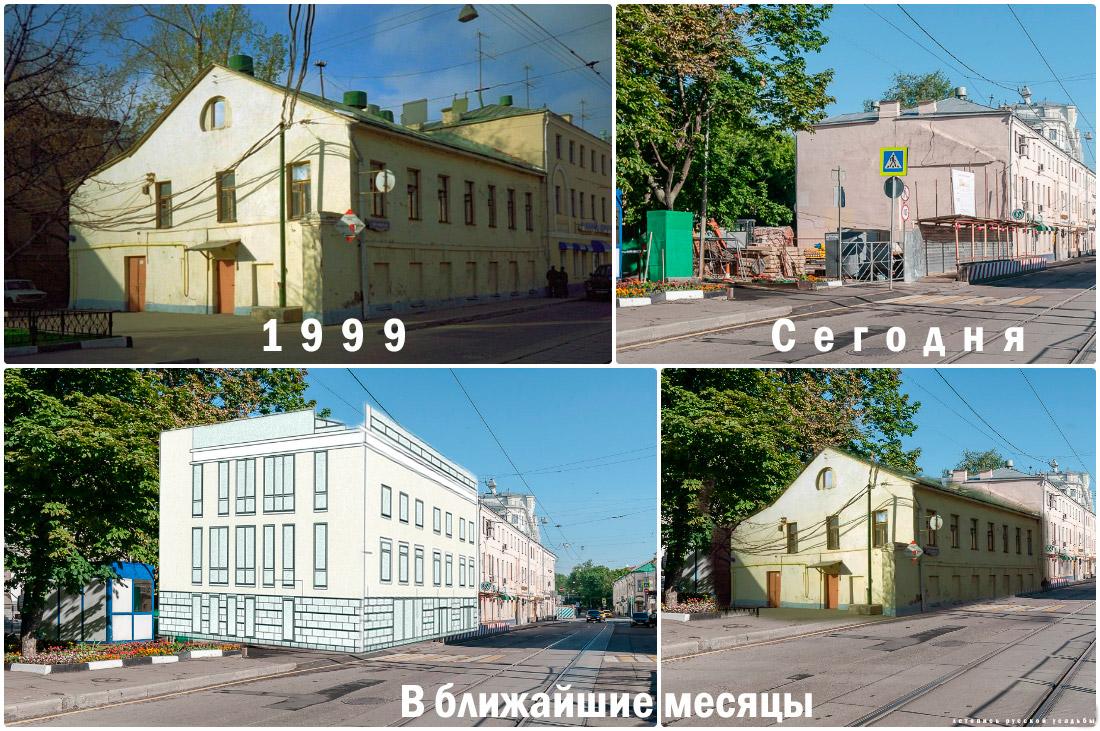усадьба Эминского, Москва, ул. Покровка, дом 14/2, строение 1