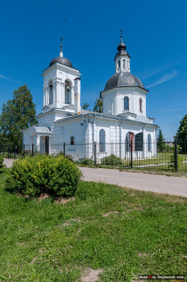 усадьба Федоровское