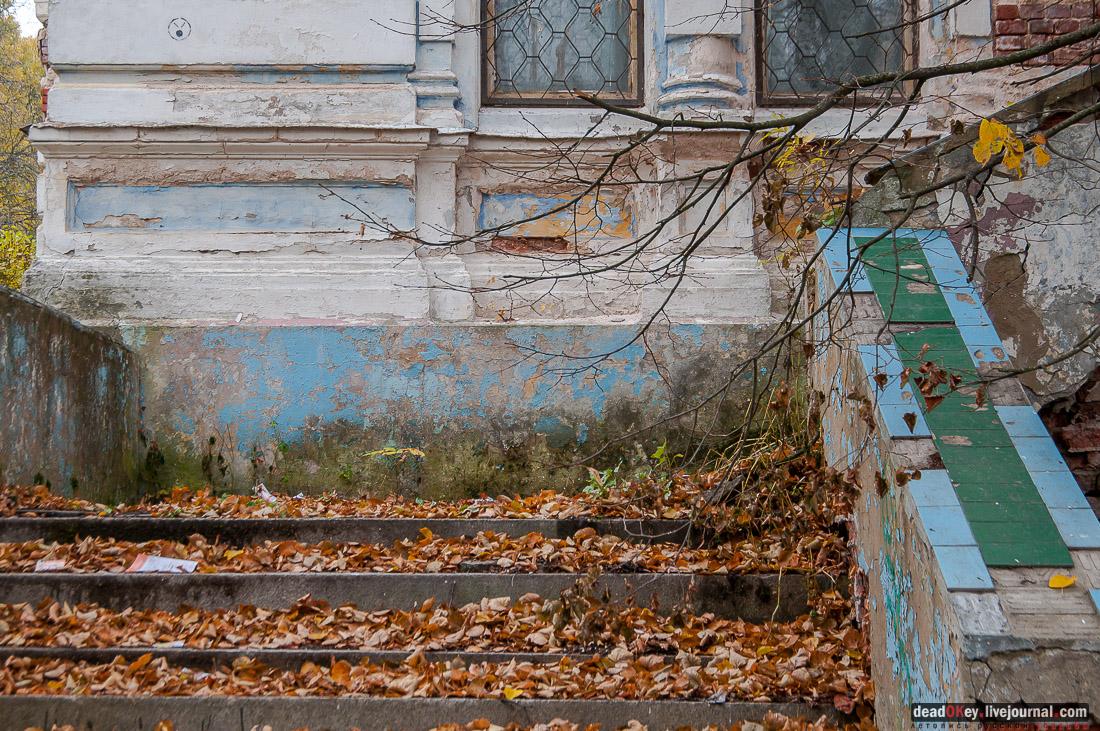 усадьба булочника Филиппова (пос. Спортбаза), Подольский район, Перемышль Московский