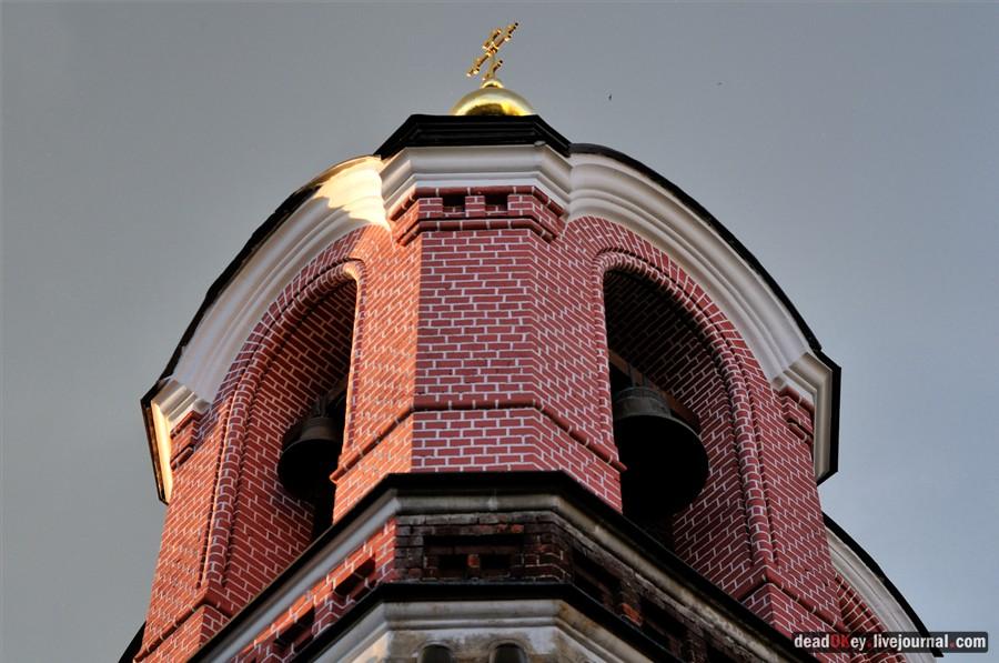 усадьба Грачевка (Ховрино)