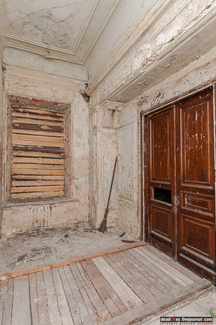 Палаты Гурьевых, Потаповский переулок дом 6