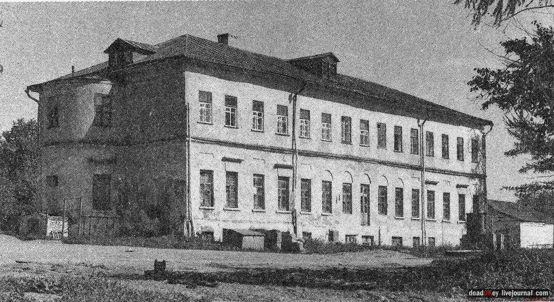 усадьба Ивановское-Безобразово