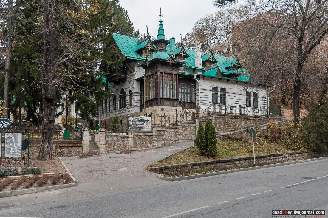 Дача Шаляпина, Кисловодск