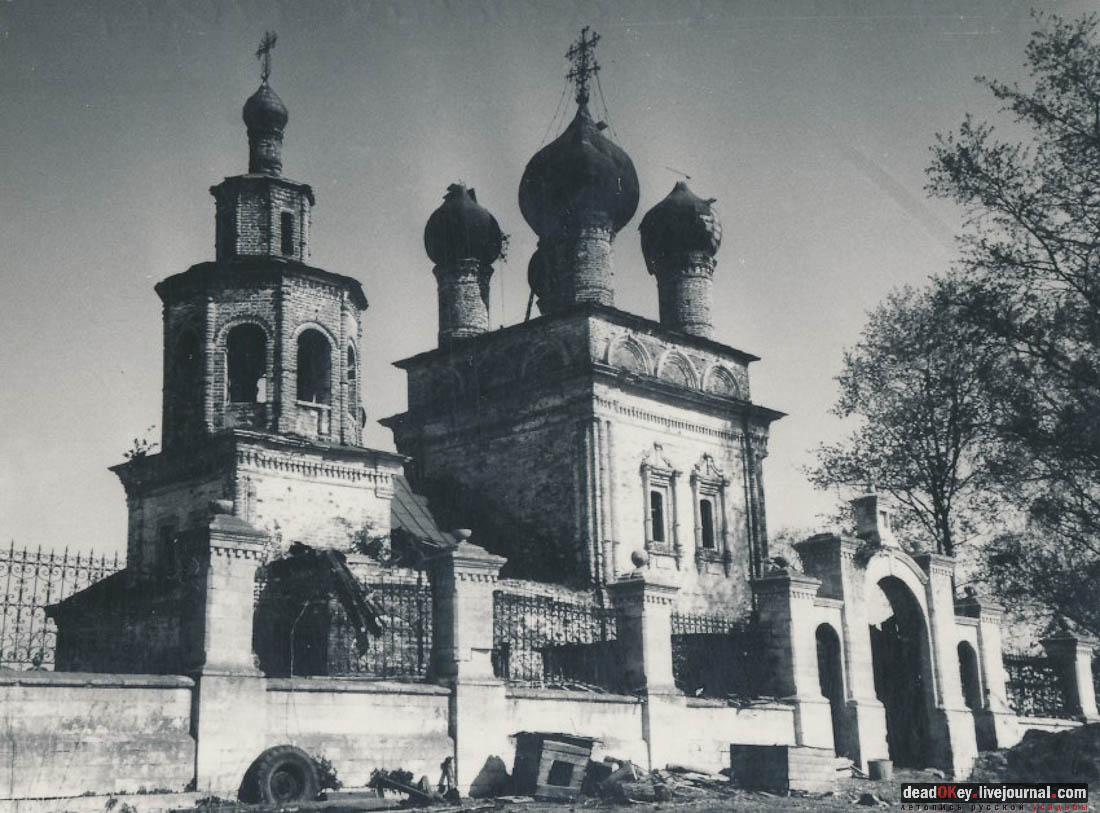 Усадьба Киясово