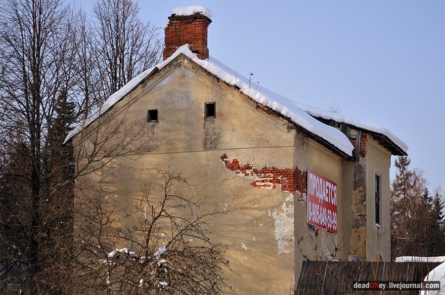 усадьба Костино Сабашниковых