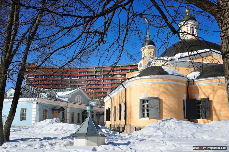 усадьба Козьмодемьяновское