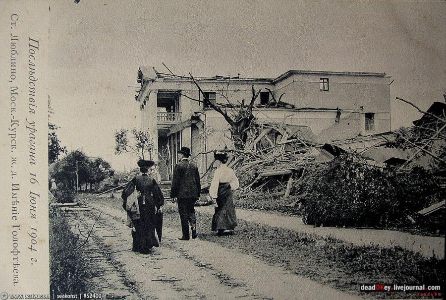 усадьба Люблино