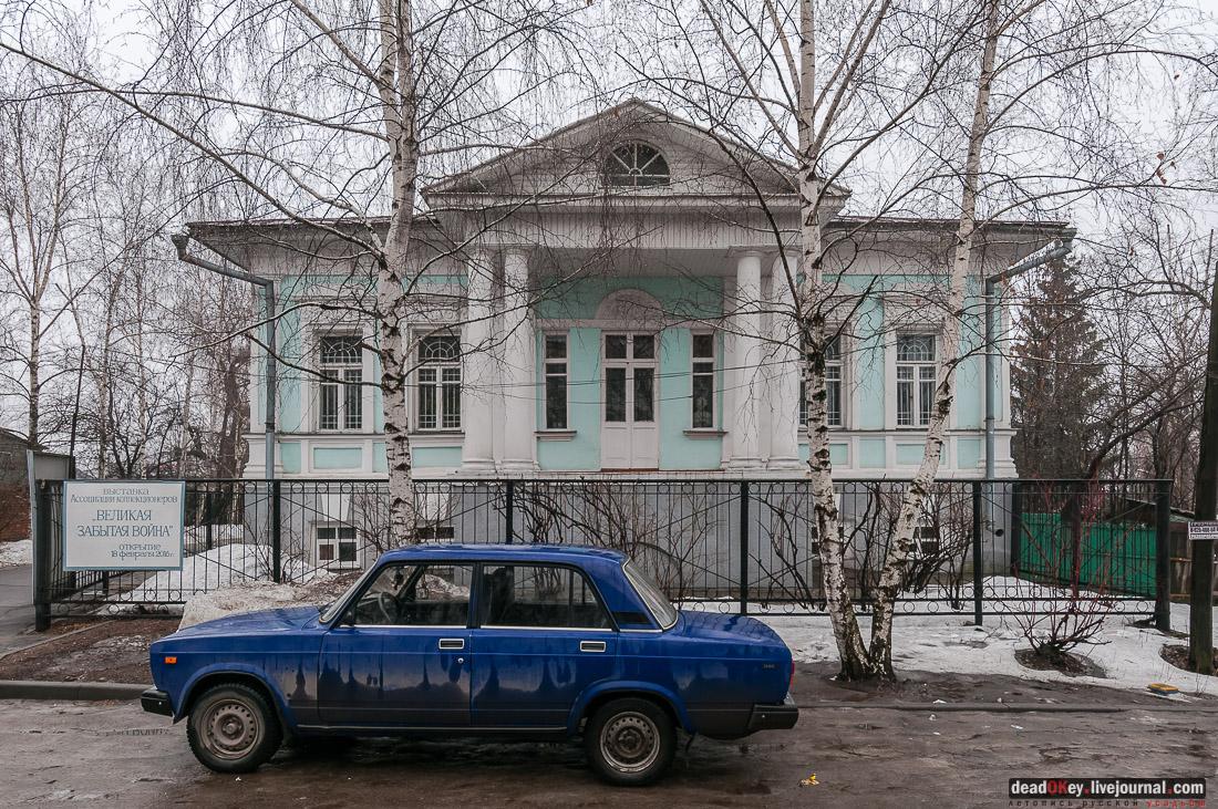 Усадьба Голицыных, г. Мичуринк