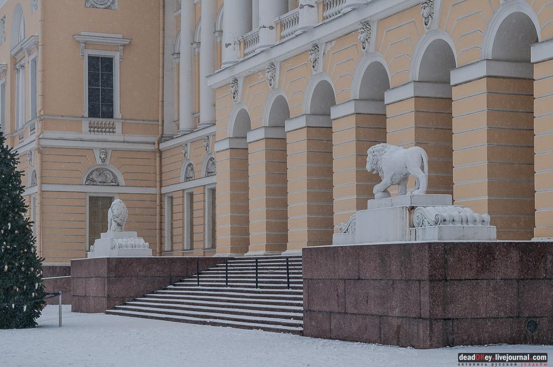 усадьба Михайловский дворец, Санкт-Петербург