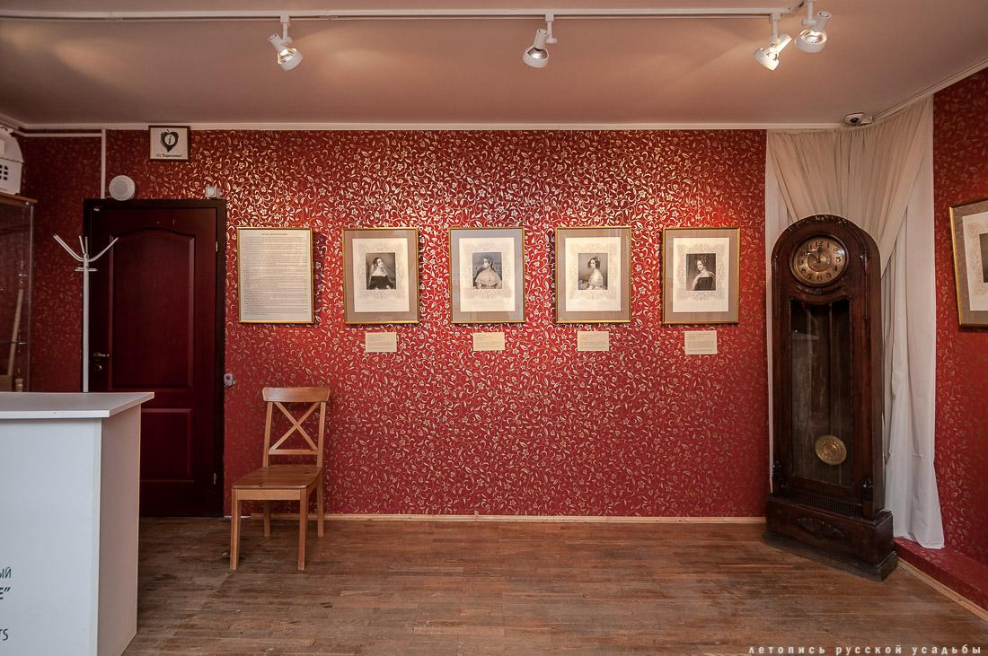 усадьба Мураново, выставка Король и красавицы