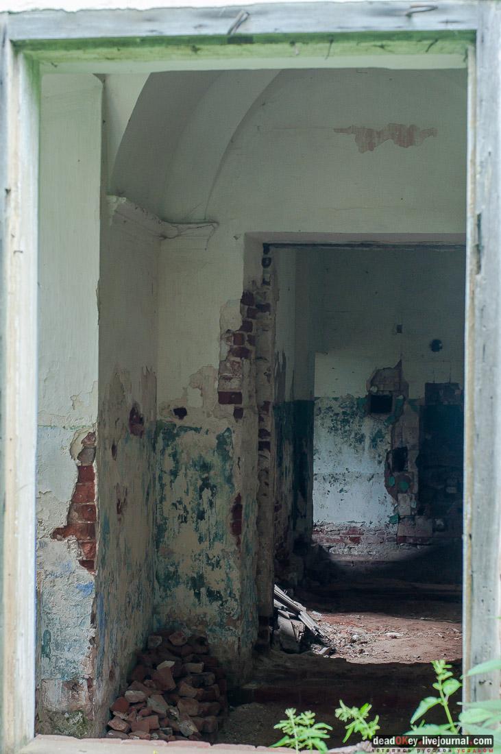 усадьба Никольское-Черенчицы