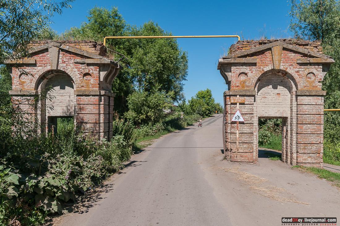 усадьба Новотомниково