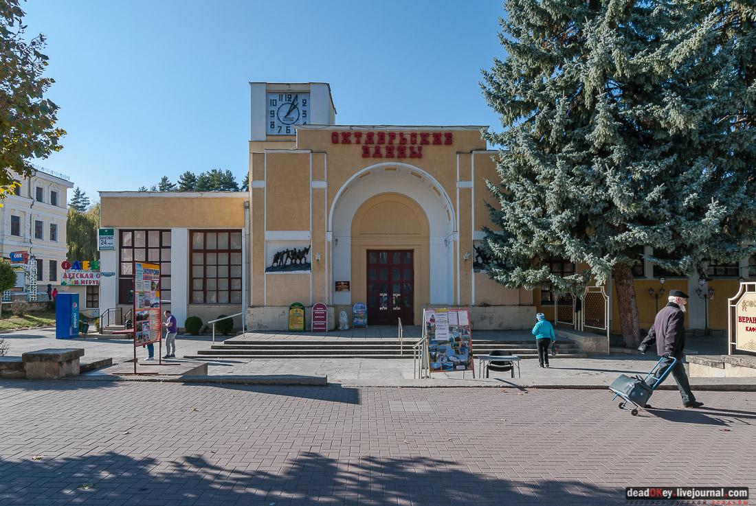 Октябрьские Ванны, г. Кисловодск