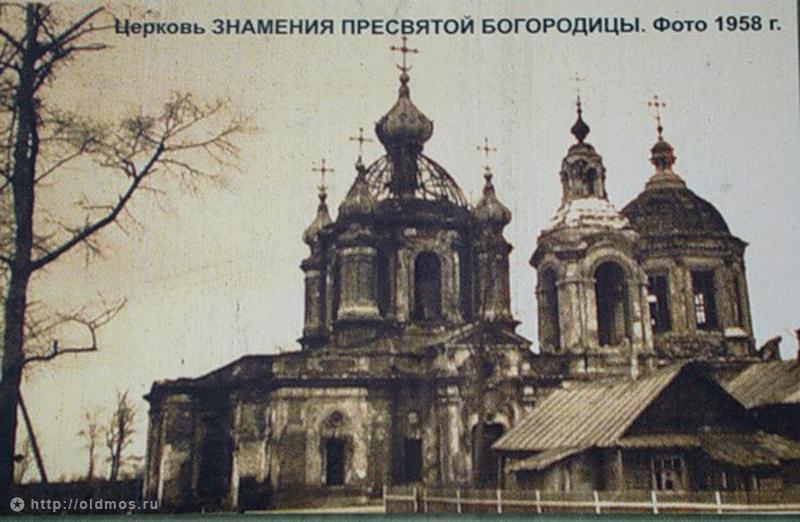 Дирекция Перовского парка.