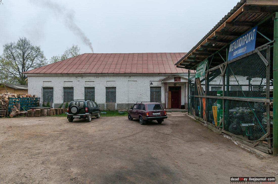 Петровское-Алабино