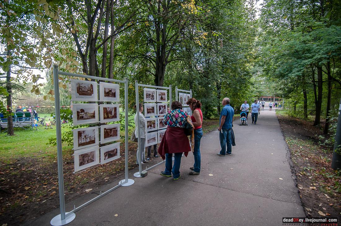 усадьба Покровское-Стрешнево, день города 2014, фотовыставка