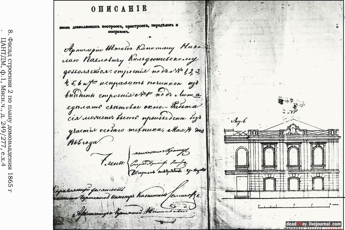 Архангельский пер.