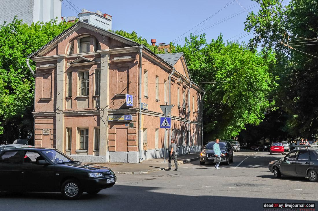 Дом Рокотова на Старой Басманной