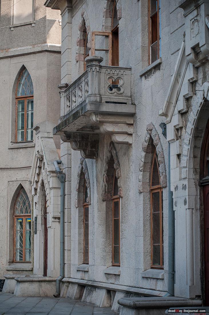 усадьба Романтическая Александрия (Ясная Поляна, Гаспринский дворец в Крыму)