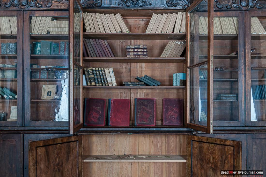 усадьба Рязанка, интерьеры музея Семенова-Тян-Шанского