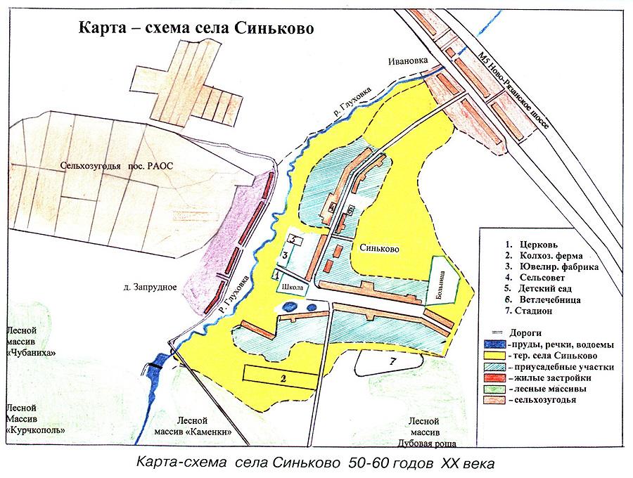 Карта-схема села Синьково
