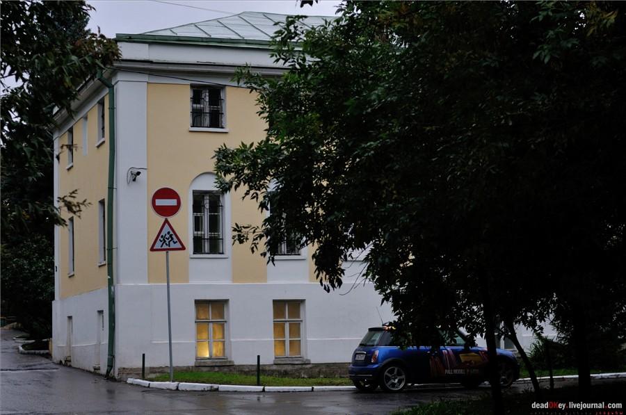 усадьба Строганова Дача