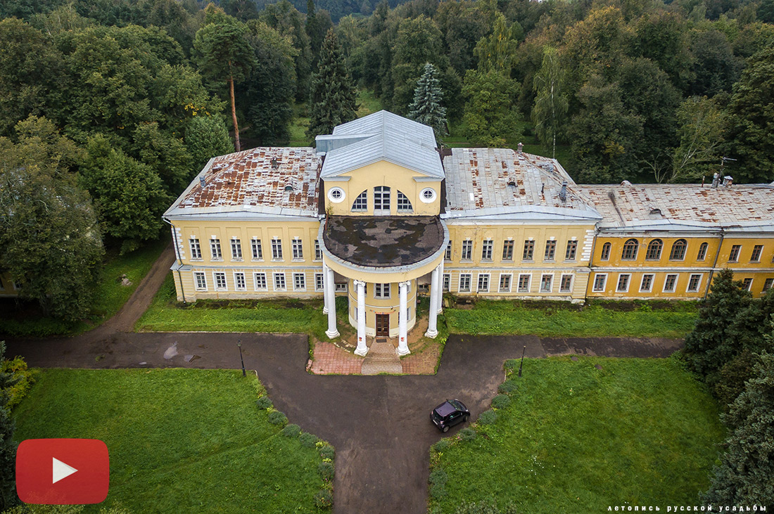 усадьба Суханово, видео с дрона