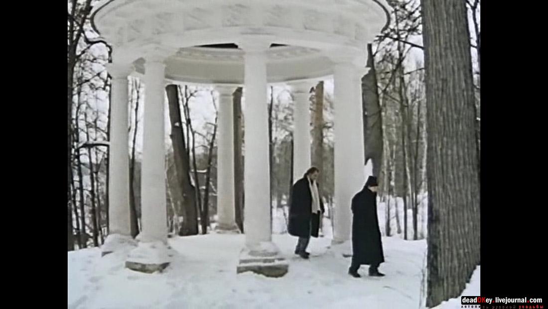 усадьба Суханово