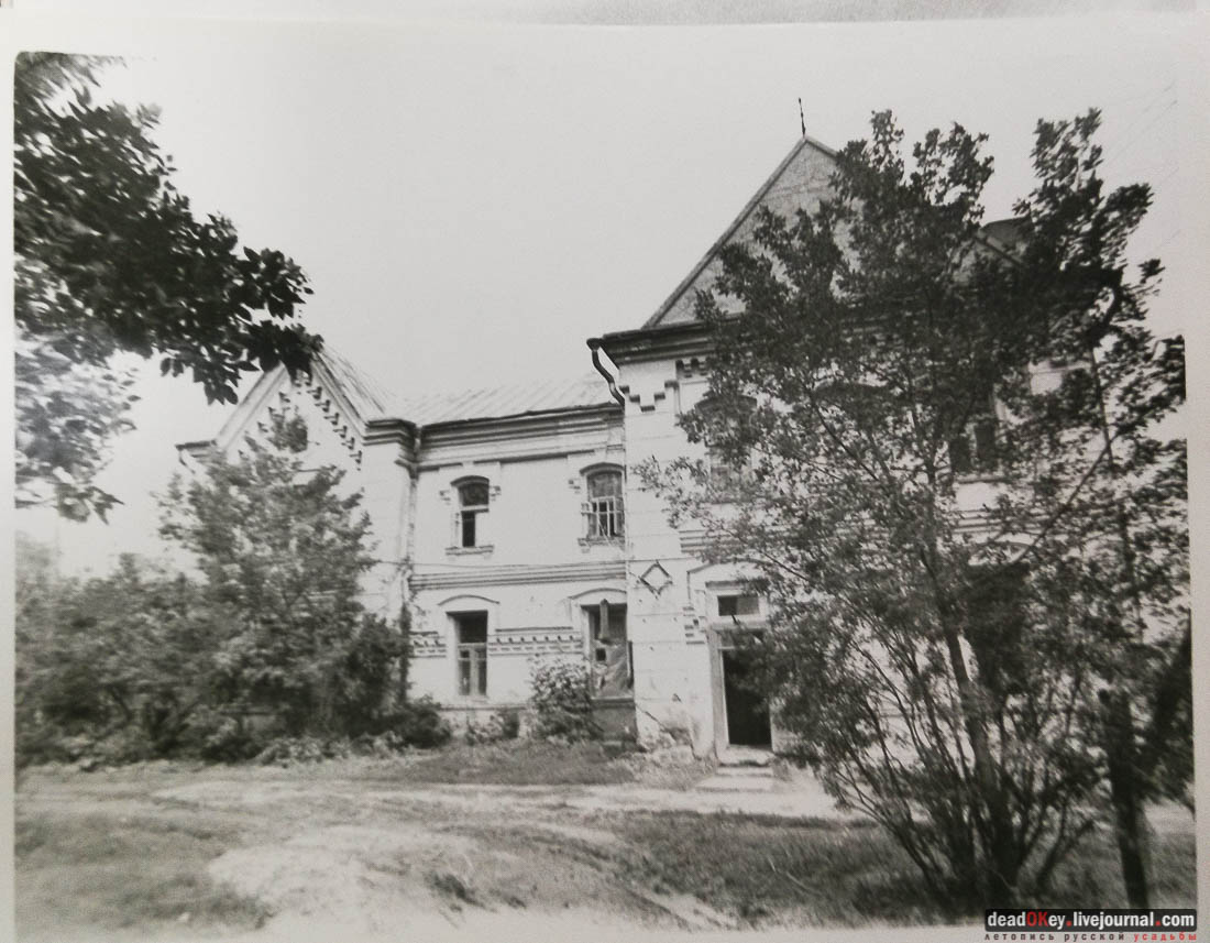 усадьба Тарасково, Каширский район, реставрация, ASG