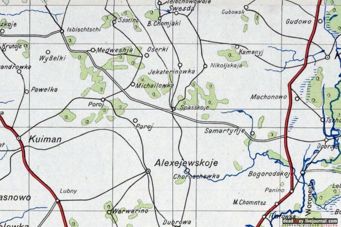 Липецкая область, добровский р-н, с трубетчино