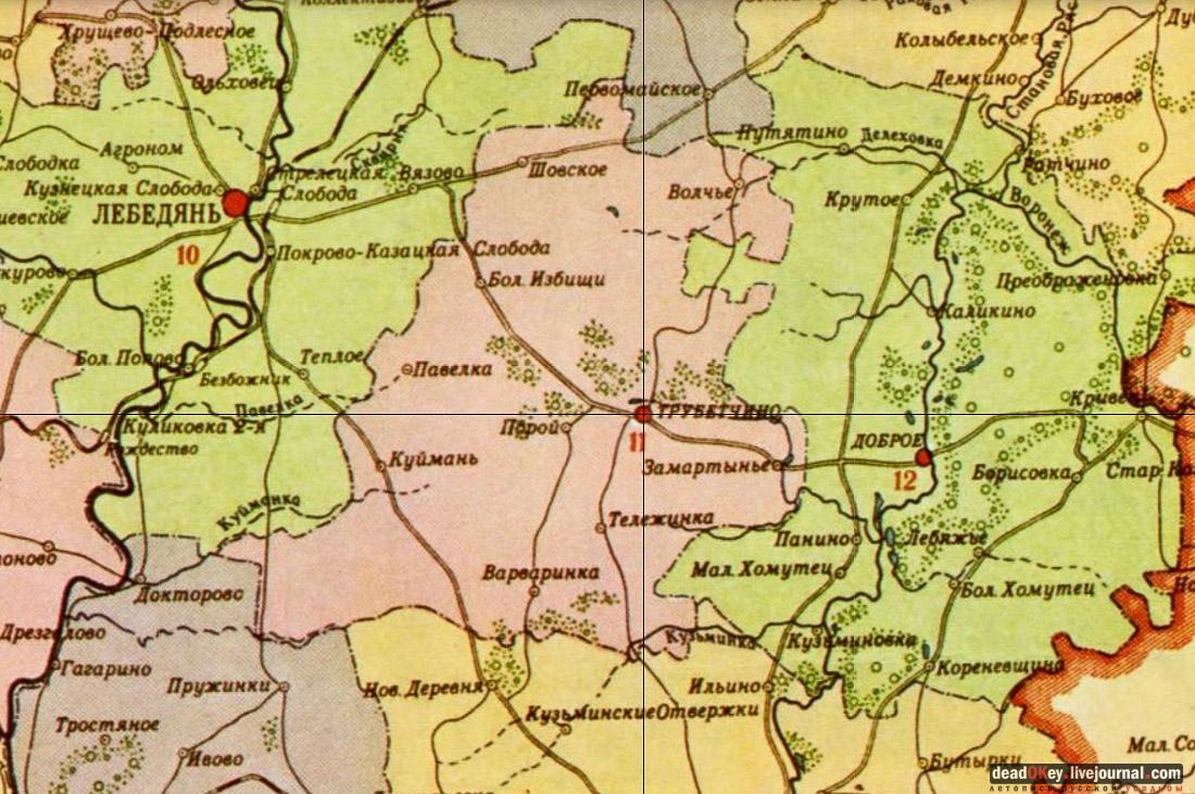 Конюшни 19 века, с трубетчино