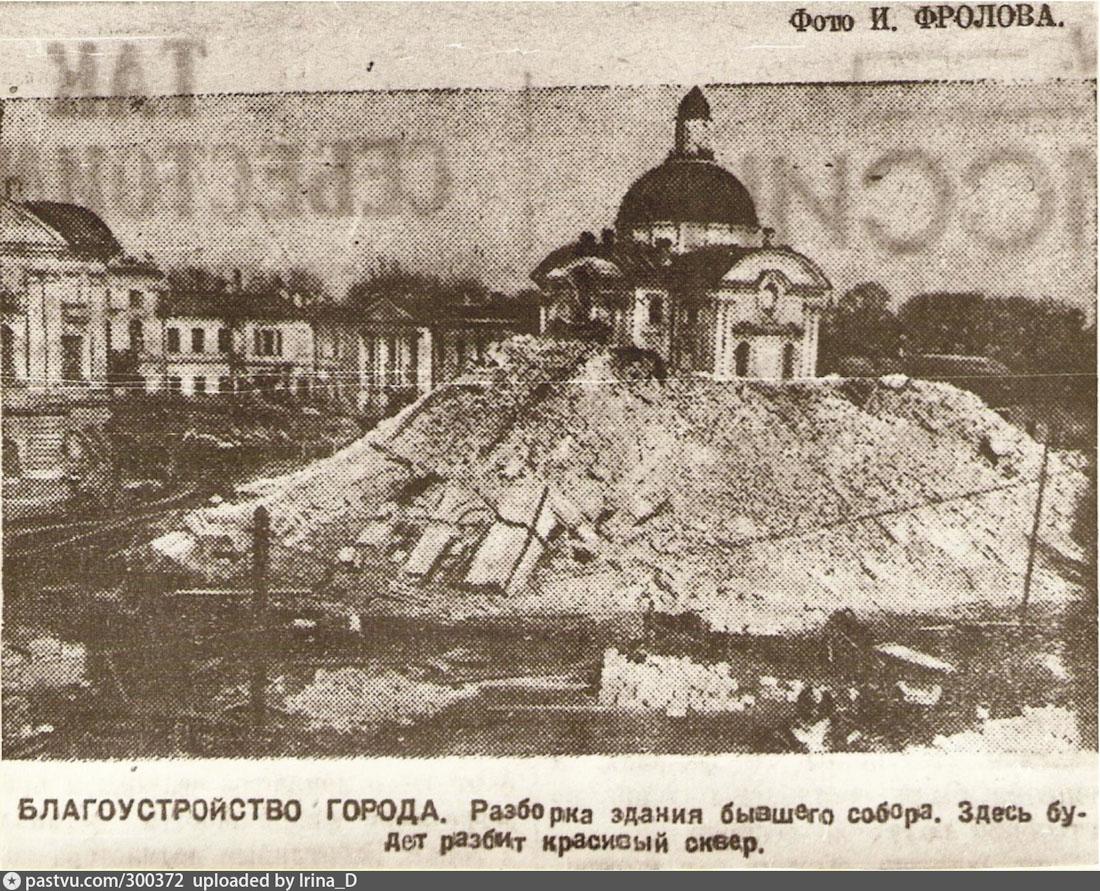 Тверской путевой дворец