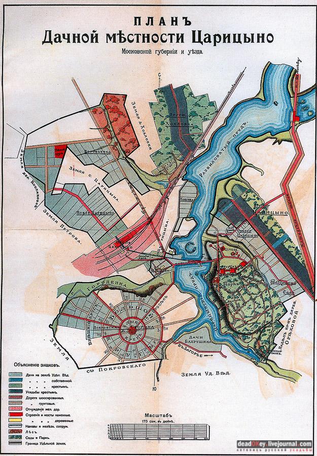 План дачной местности