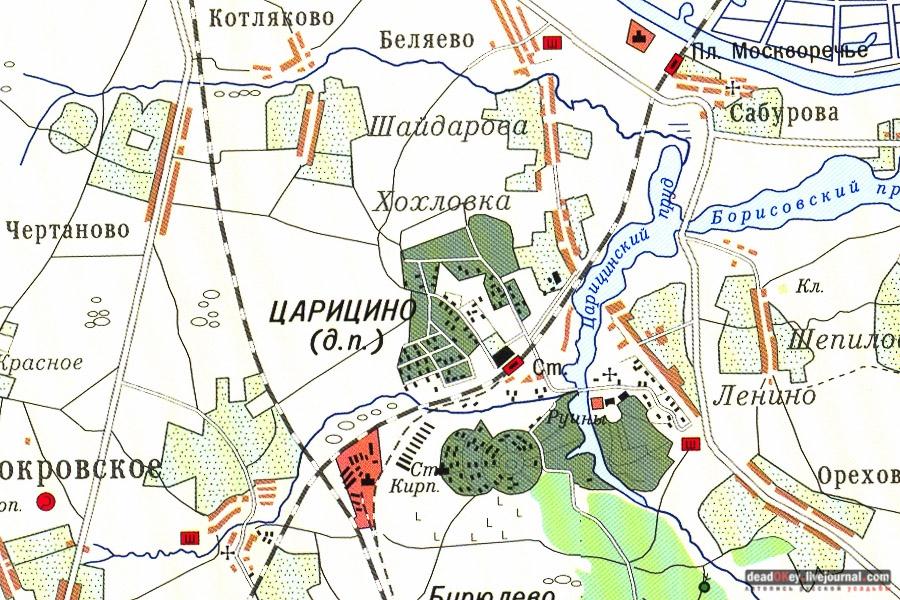 усадьба Царицыно