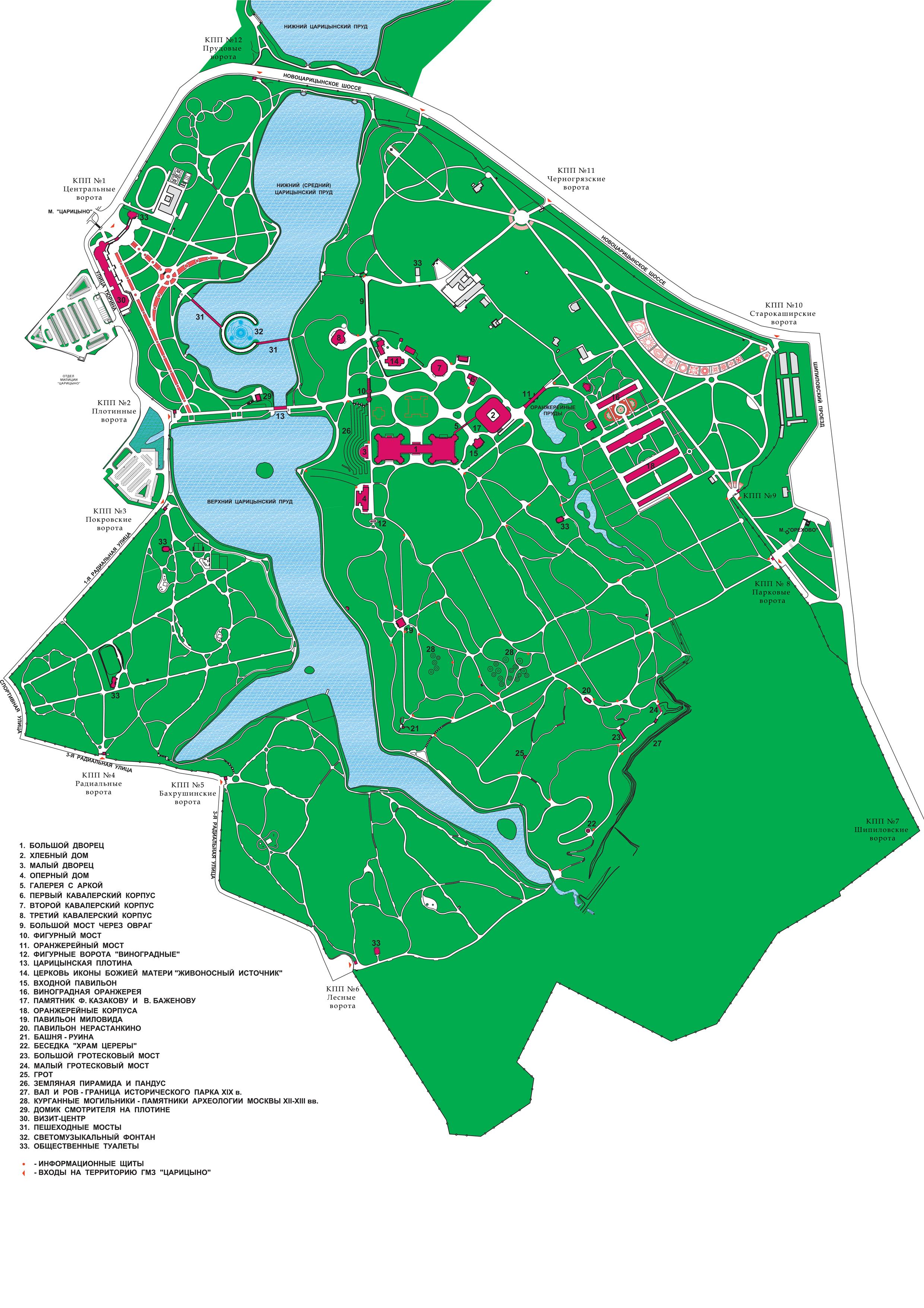 план схема усадьбы царицыно