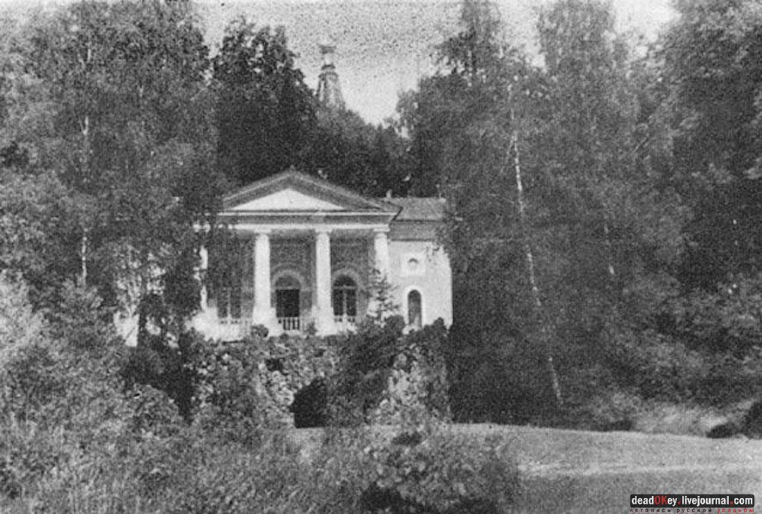 Валуево