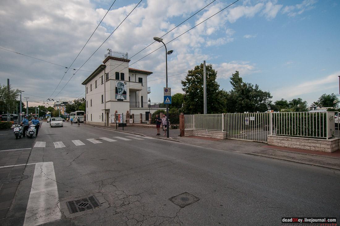 вилла Муссолини, Италия, Эмилия-Романья, Риччоне