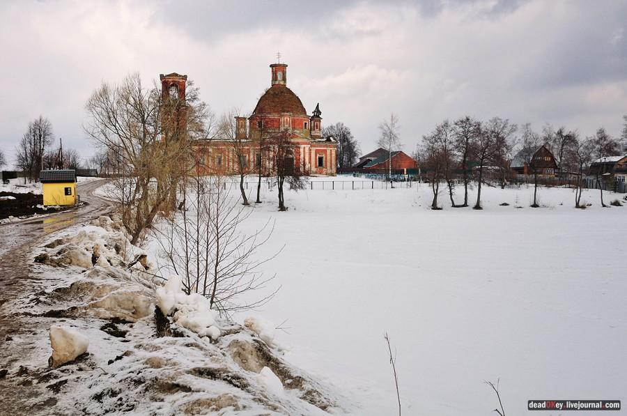 усадьба Вишняково