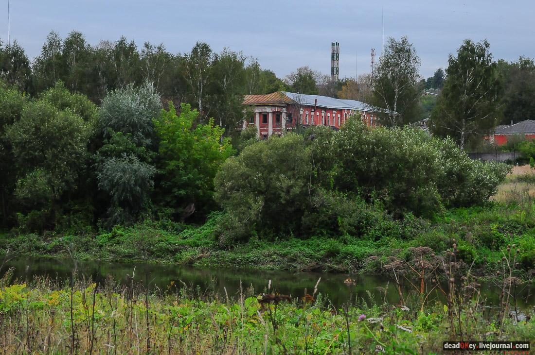 Фабрика Ягужинского, Павловская Слобода, пожар