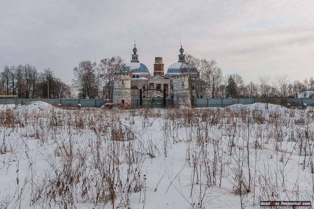 усадба Ярополец Чернышёвых