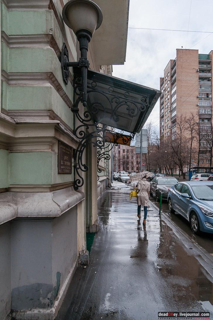 особняк Зимина, ул.Дегтярный переулок д.8, стр.3, г. Москва